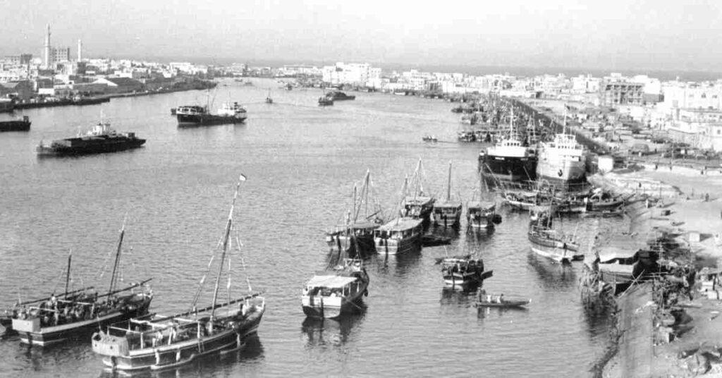 Dubai Creek In 1950